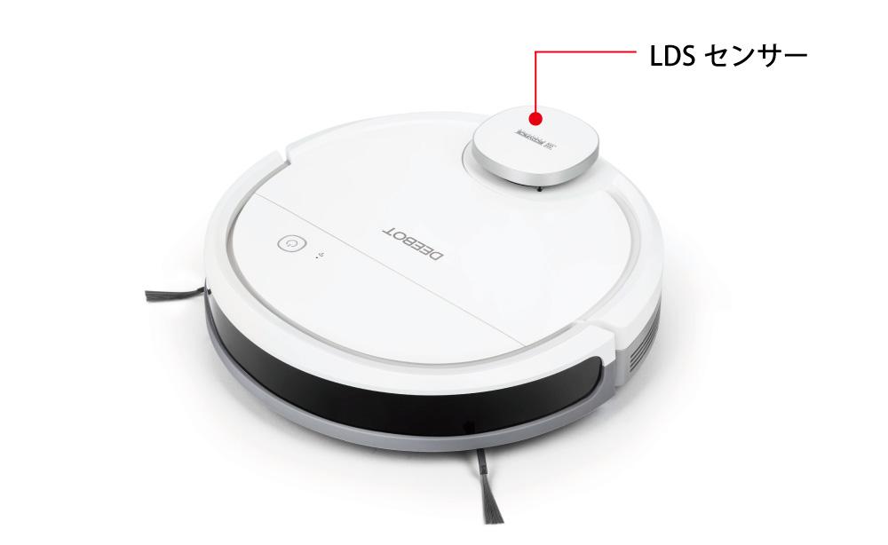 FAQ-LDS-LDSセンサー部分.jpg